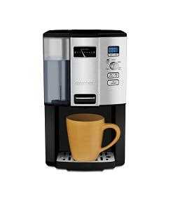 Cuisinart Coffee Maker Em 100c : Cuisinart DCC 1100 Coffee Maker Price in India 27 Feb 2017