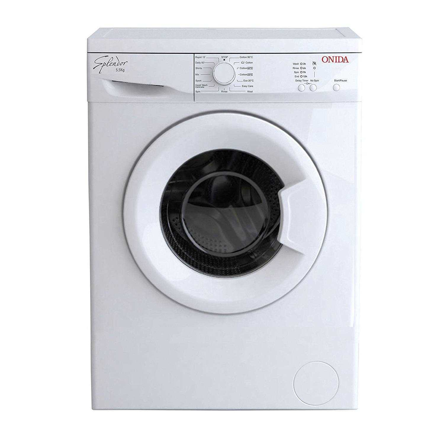 prices of washing machine in india